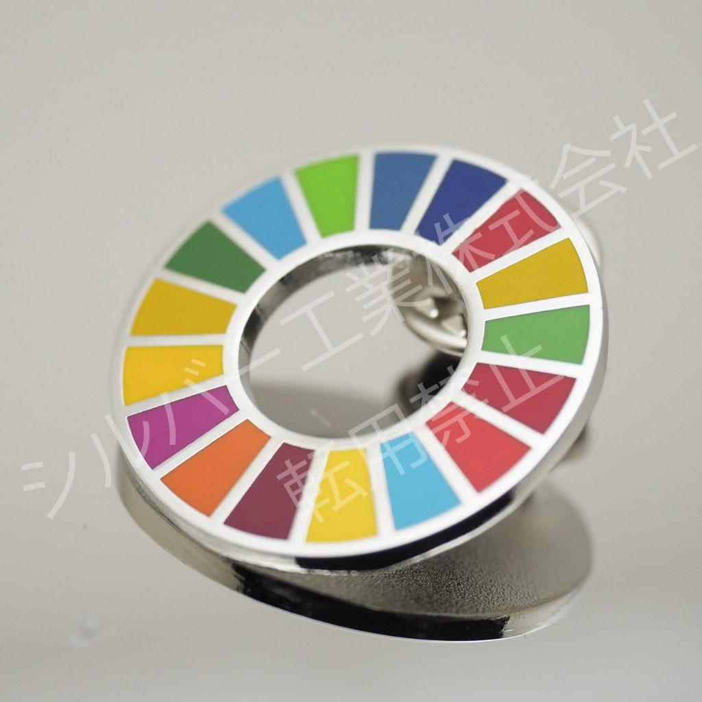 SDGs(エスディージーズ)バッジ