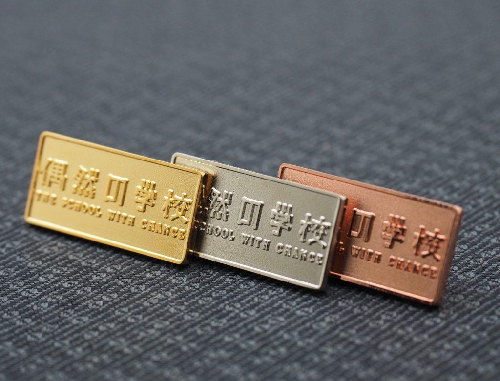 ピンバッジ メッキ3種 金銀銅