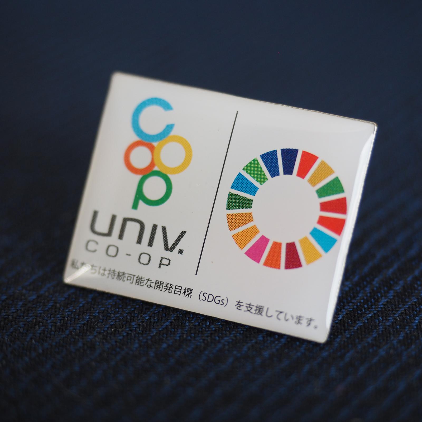SDGsロゴ コラボバッジ ピンバッジ オフセット印刷 イベントバッジ制作 ピンバッジ制作