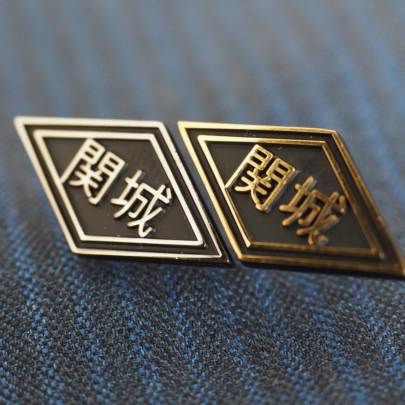 社章 ある会社 ない会社 社章一覧 オリジナル オーダーメイド バッジ一覧 中小企業 社章発注 社章素材 スーツ